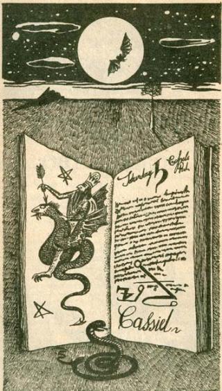 Черная магия и колдовство (отрывки)