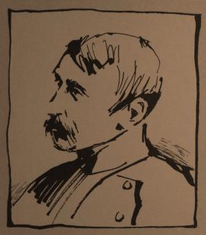 Честь: Духовная судьба и жизненная участь Ивана Дмитриевича Якушкина