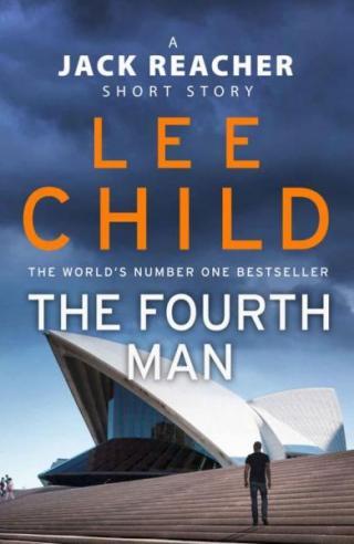 Четвертый [The Fourth Man]