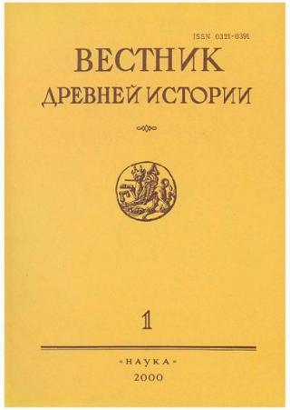 Четвёртая книга Пистис Софии