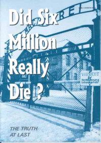 Чи дійсно загинули шість мільйонів?
