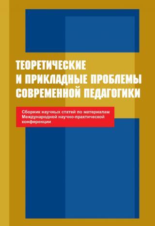 Чукмалдинские чтения: библиофильские интересы российской провинции [тезисы конференции]