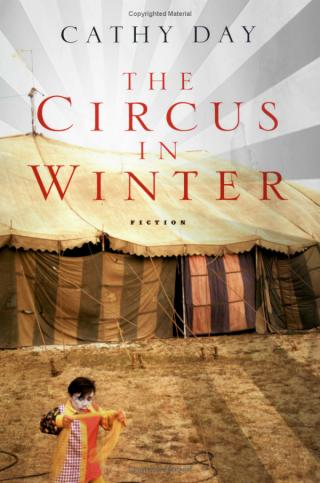 Цирк зимой