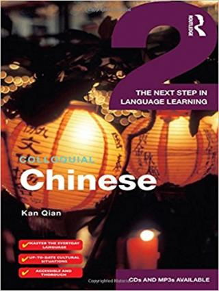 Colloquial Chinese 2: The Next Step in Language Learning