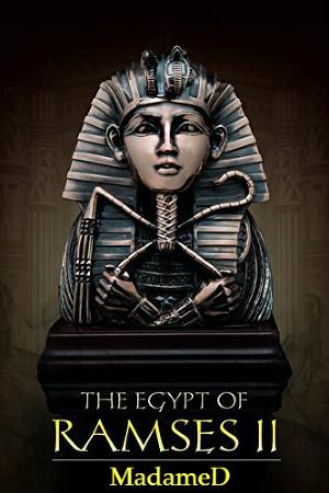 Цветок моего сердца. Древний Египет, эпоха Рамсеса II (СИ)