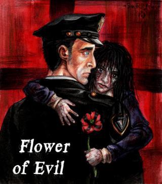 Цветок Зла [СИ]