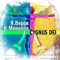 CYGNUS DEI