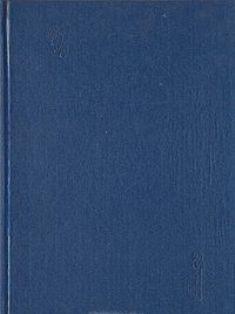 Д. К. Зеленин. Избранные труды. Статьи по духовной культуре 1901-1913. т.1 (ч. 2)