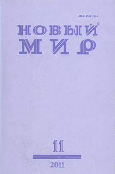 Дар. Стихотворение