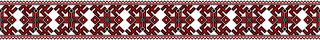 Дажбожа криниця
