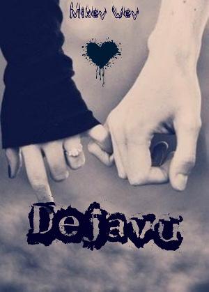 Dejavu (СИ)