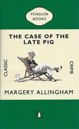 Дело покойника Свина [The Case of the Late Pig - ru]