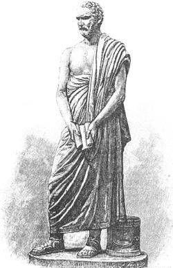 Демосфен. Его жизнь и деятельность