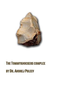 Der Tommyknockers–Komplex (Барабашкин комплекс)