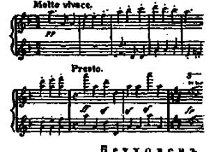 Десятая симфония