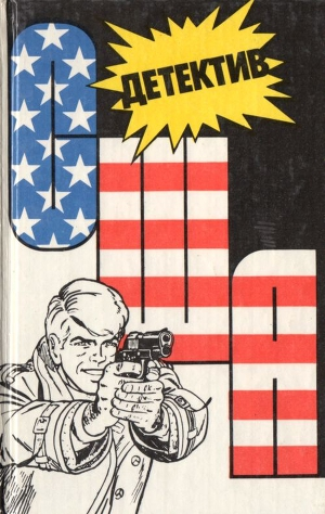 Детектив США. Книга 2.