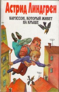 Дети с улицы Бузотеров