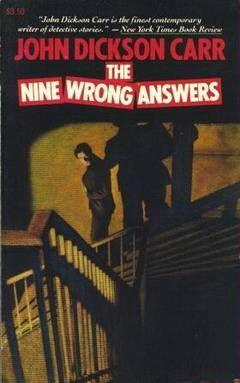 Девять неправильных ответов