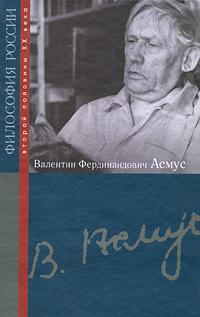 Диалектика необходимости и свободы в философии истории Гегеля