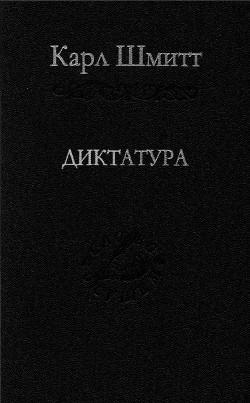 томас гоббс левиафан скачать pdf