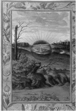 Дионис преследуемый