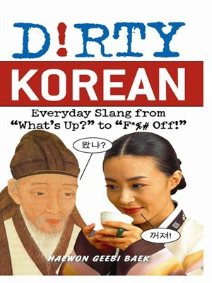 Dirty Korean: Everyday Slang from What's Up? to F*%# Off!