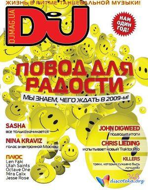 DJ Mag Ukraine