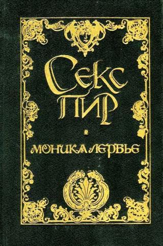 Дневник кушетки