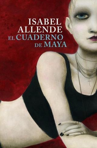 Дневник Майи