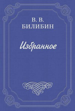 Дневник приключений