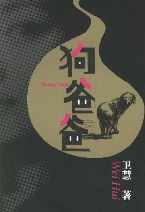 Читать онлайн лучшие книги о самураях