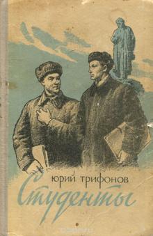 Доктор, студент и Митя