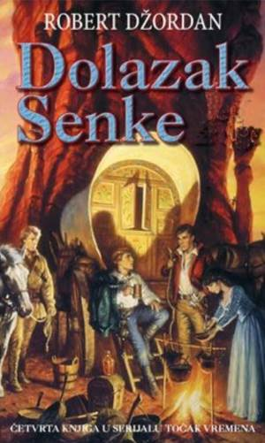 Dolazak Senke [Долазак Сенке]