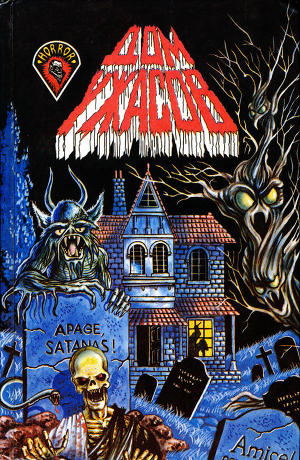 Дом ужасов