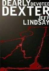 Дорогой друг Декстер