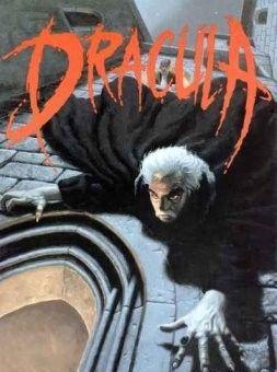 Дракула (с иллюстрациями)