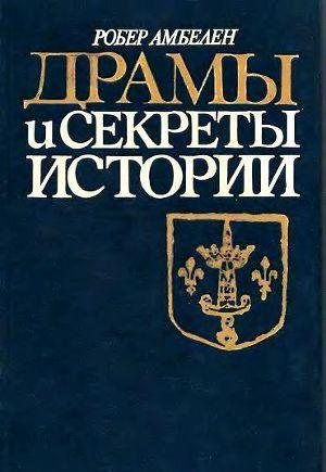 Книг научить читать