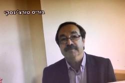 Духовой оркестр. Заметки о становлении и развитии духовой музыки в Израиле