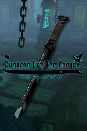Dungeon for the dragon | Данж для дракона (СИ)