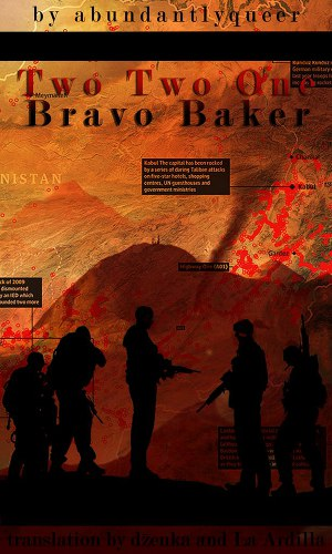 Два-два-один Браво Бейкер (Two Two One Bravo Baker) (СИ)