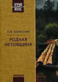 Два конца иглы (О прозе Юрия Дружникова)