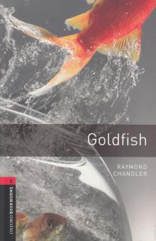 Две жемчужины (Золотые рыбки)