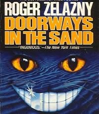 Двери в песке