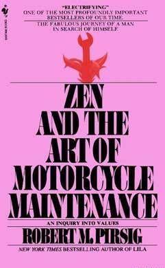 Дзен и исскуство ухода за мотоциклом