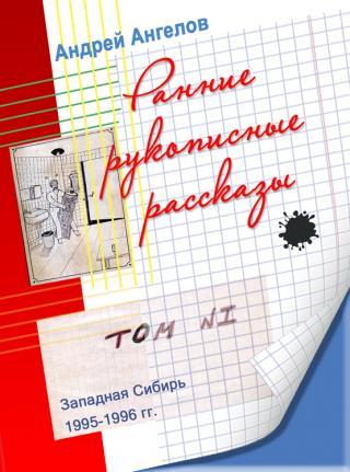 Джентльменский клуб