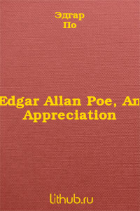 Edgar Allan Poe, An Appreciation