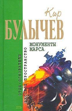 Единая воля советского народа