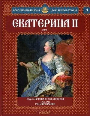 Биология 6 класс украина читать