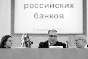 Эксперт №  14 (2013)
