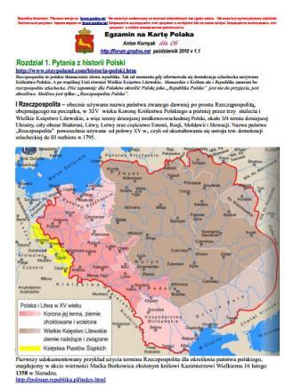 Экзамен на Карту поляка (вопросы и ответы)